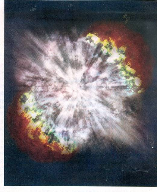 picture of an exploding start that kind of looks like a crystal